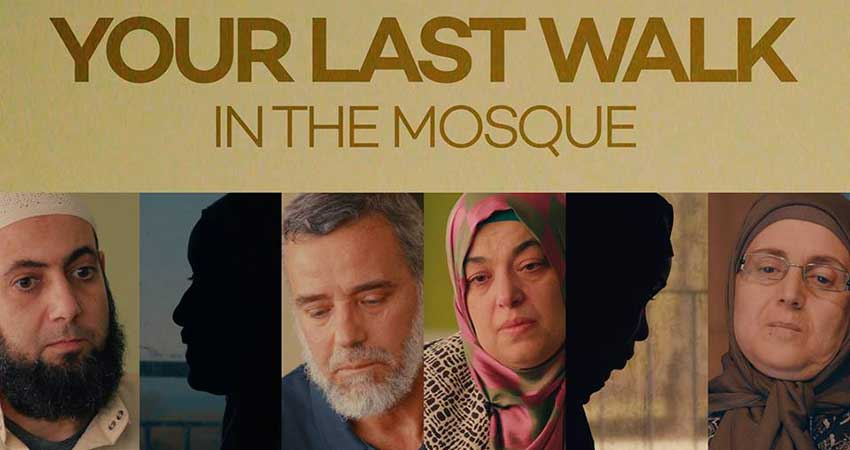 Hot Docs Film Festival: Your Last Walk In The Mosque