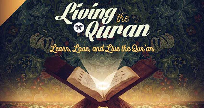 Madina Canada Living the Quran | Learn, Love, and Live the Qur'an with Dr. Haifaa Younis (Sisters Only)