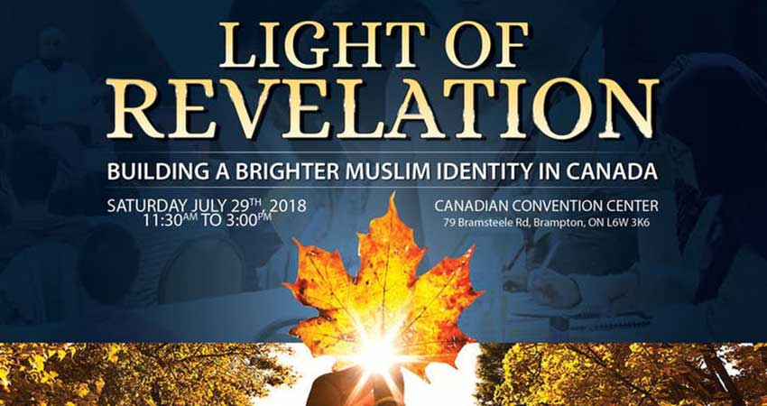 Mathabah Institute Light of Revelation - Building a Bright Muslim Identity in Canada