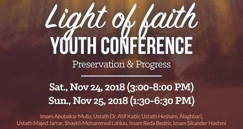 Jami Omar Light of Faith - Youth Conference