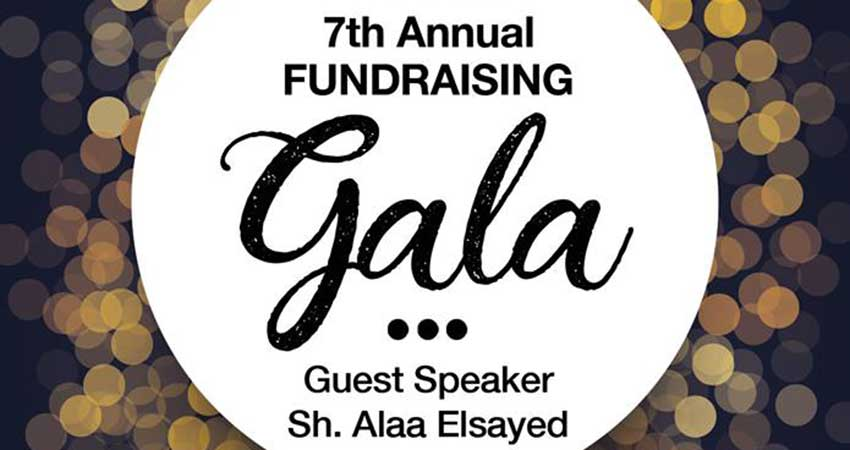 MAC Islamic School Fundraising Gala with Sh. Alaa Elsayed