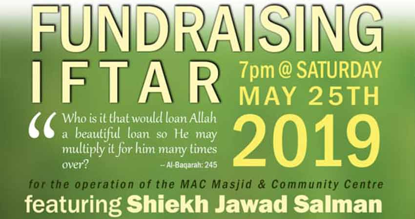 MAC Fundraising Iftar with Sheikh Jawad Salman