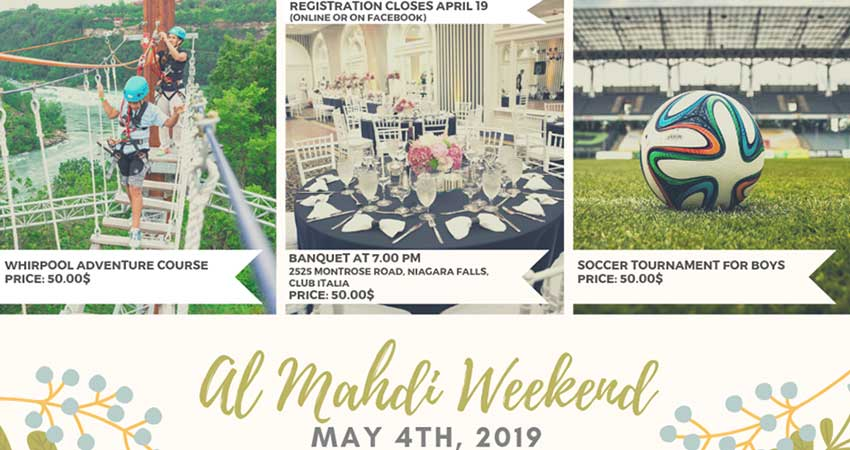Al Mahdi Annual Weekend Getaway