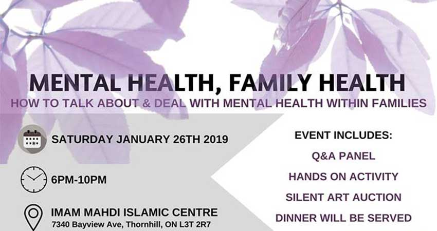 Imam Mahdi Islamic Centre Mental Health, Family Health: How To Talk About & Deal With Mental Health Within Families