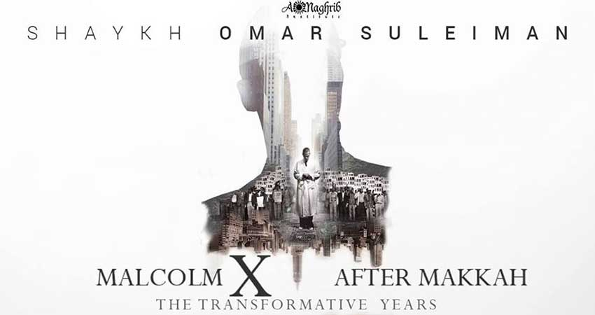 Qabeelat Majd - AlMaghrib Toronto Malcolm X After Makkah | Shaykh Omar Suleiman