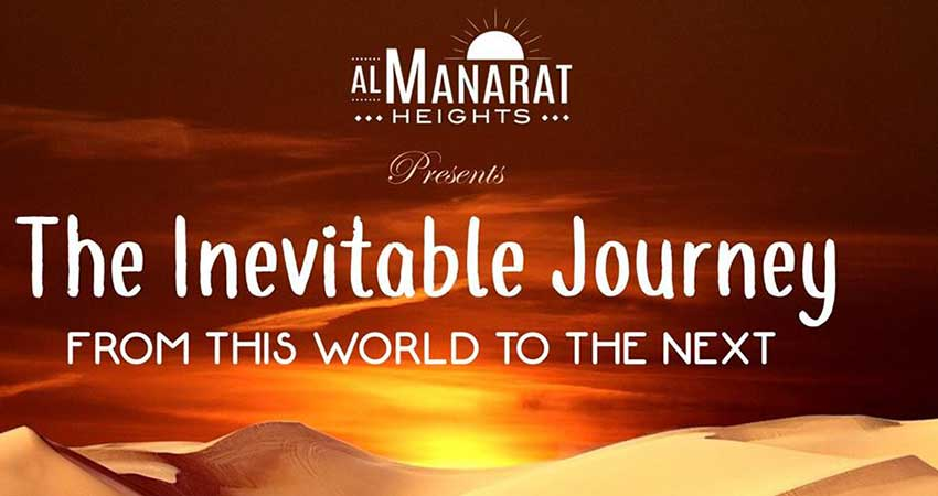 Al-Manarat Heights Islamic School The Inevitable Journey From This World to the Next