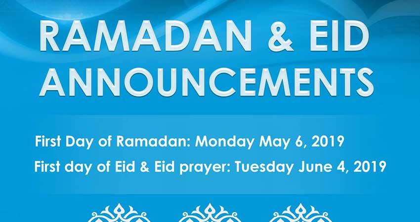 Manitoba Islamic Association Eid al Fitr Prayer