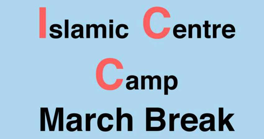 Islamic Centre of Southwest Ontario March Break Camp
