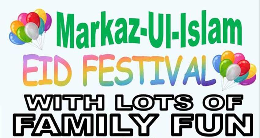 Markaz Ul Islam Edmonton Eid Festival and BBQ