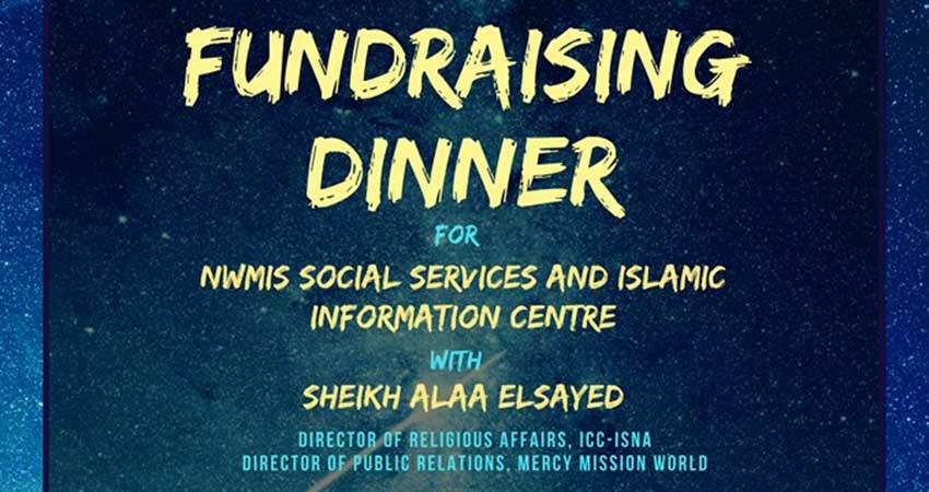 Annual Fundraising Dinner for Marpole Musalla