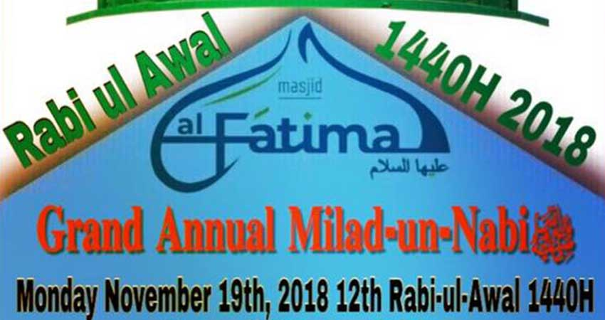 Masjid Al Fatima of Edmonton Grand Annual Milad un Nabi