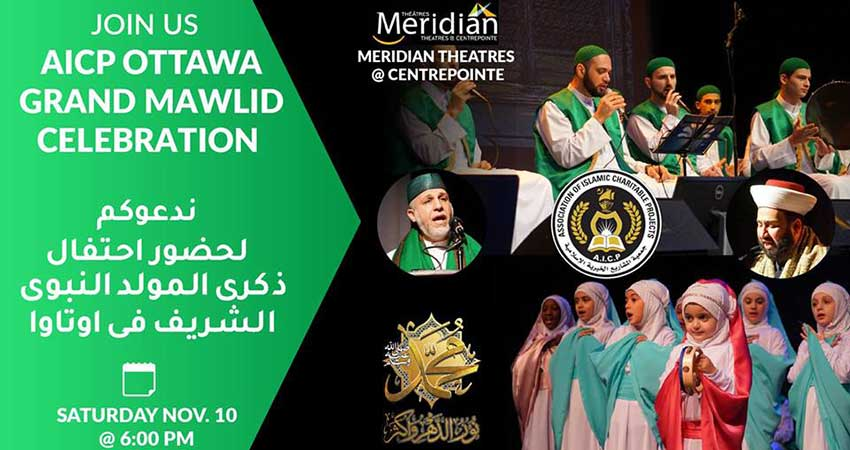 Ottawa Grand Celebration of the Birth of Prophet Muhammad (pbuh)