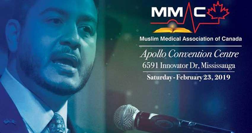 Muslim Medical Association of Canada Annual Banquet