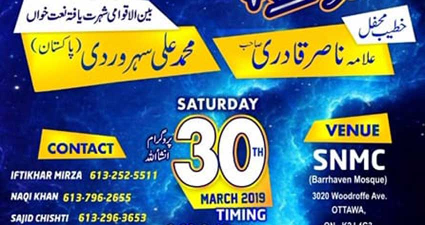 Mehfil E Shab E Miraj: Annual Spiritual Evening in Commemoration of Shab e Miraj.