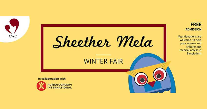 Cure for Women and Children Sheether Mela | Winter Fair FUNdraiser
