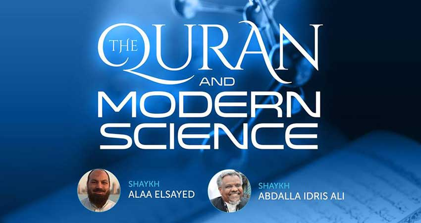 ISNA Canada The Quran and Modern Science - Sunday Seminar