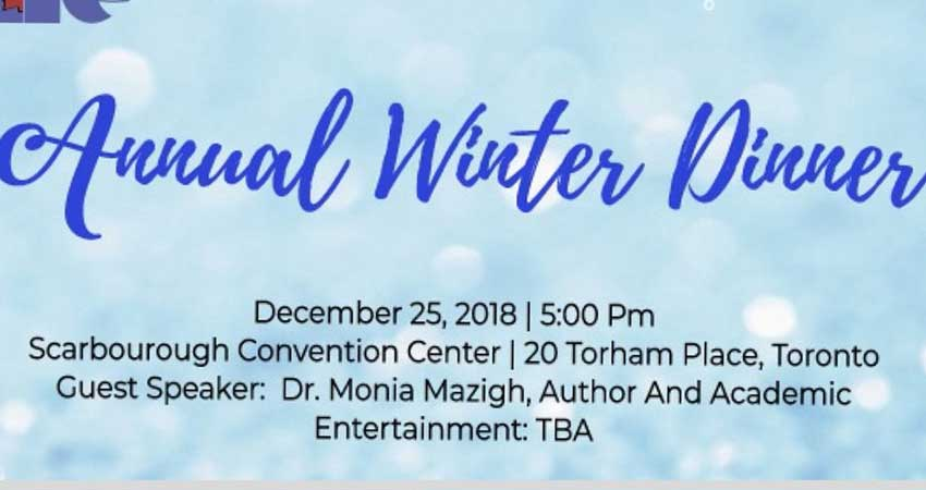 Islamic Institute of Toronto (IIT) Annual Winter Dinner with Dr. Monia Mazigh