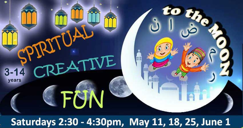 To the Moon Kids Ramadan Saturday Program starts May 11