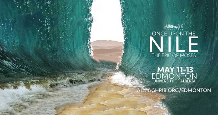AlMaghrib Institute Once Upon The Nile - The Epic of Moses