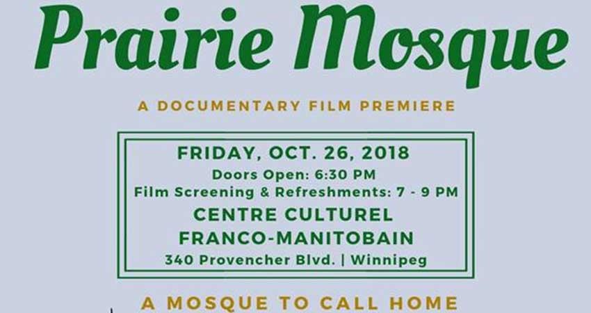 Prairie Mosque Premiere