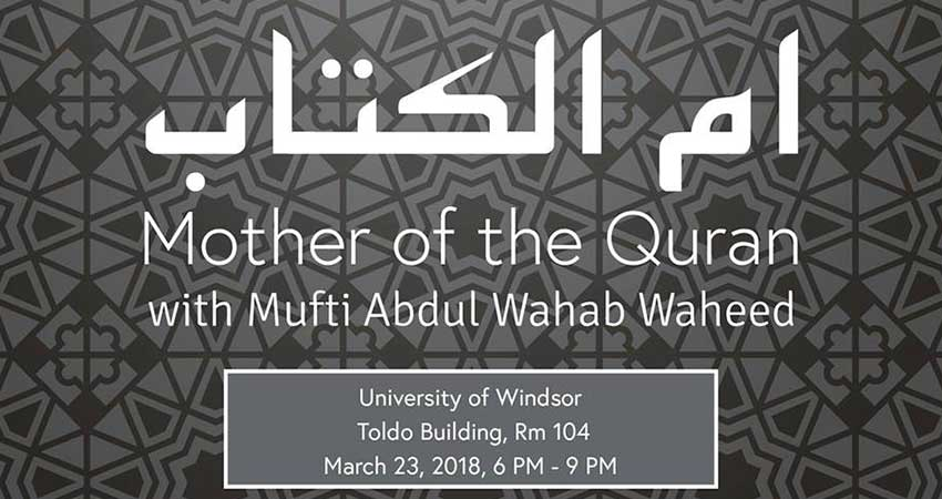 Mother of the Qur'an Workshop