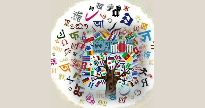 Bangla Caravan Celebrate International Mother Language Day- Language Tree Event