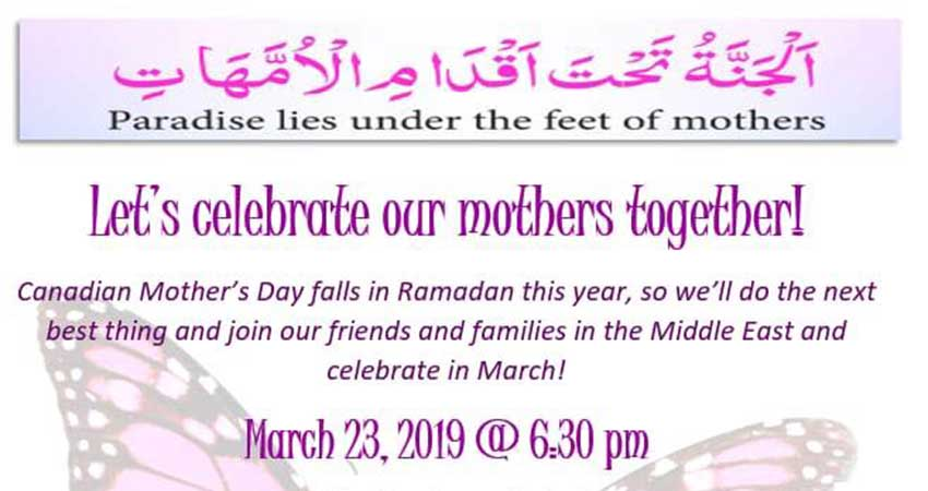 Alkawthar Community Centre Let's Celebrate Our Mothers Together!