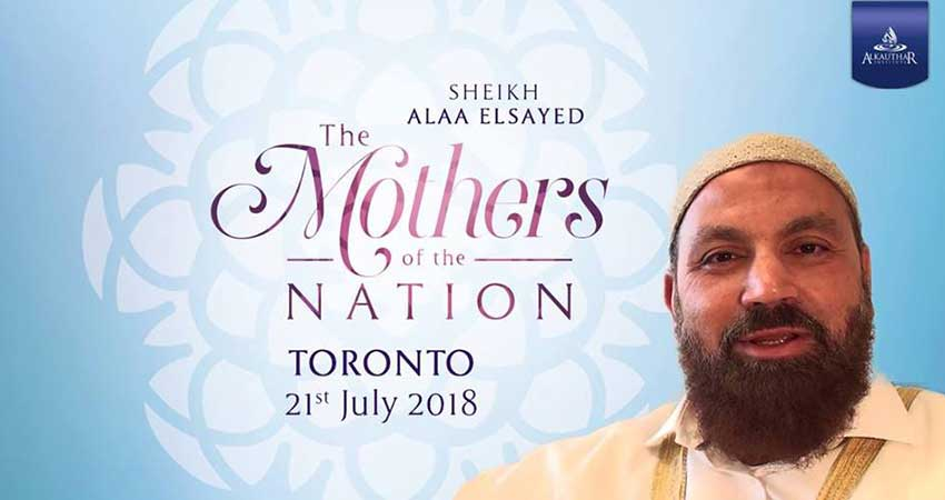 AlKauthar Canada The Mothers of the Nation