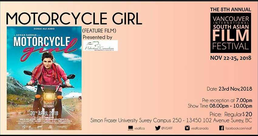 Vancouver International South Asian Film Festival: Pakistani Film Motorcycle Girl