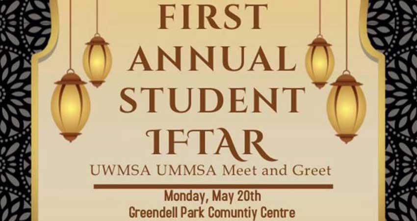 MSA - Muslim Student Association First Annual Student Iftaar