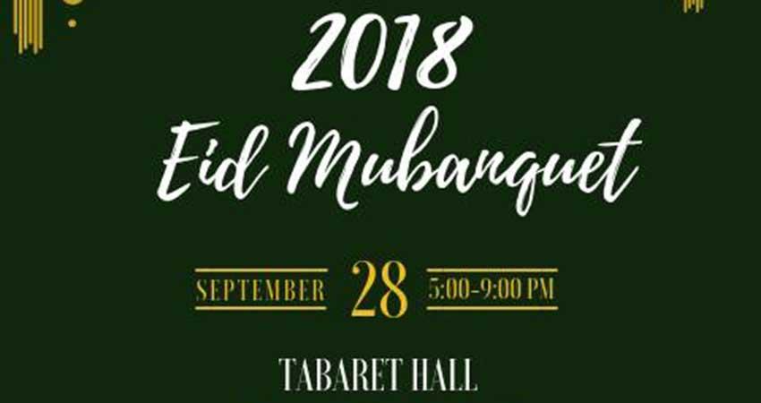UOMSA 2018 Eid Mubanquet