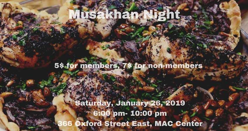Palestinian Cultural Club Musakhan Night