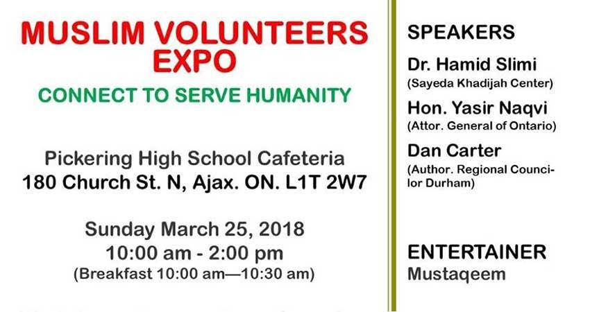 Muslim Volunteers Expo