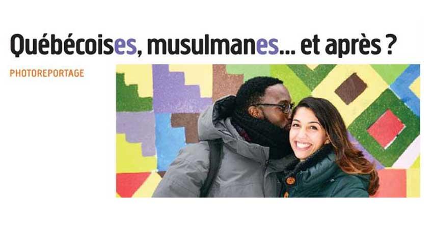 Exposition: QuébécoisEs, musulmanEs..et après?