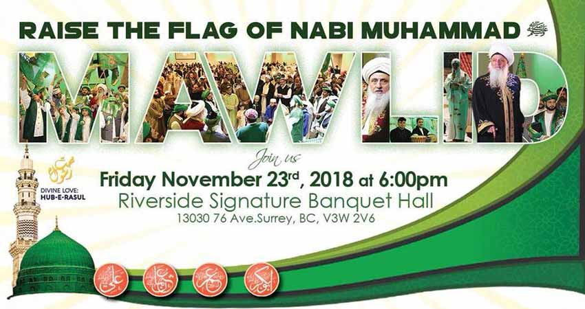 2018 Grand Mawlid Nabi and Super Ziarat