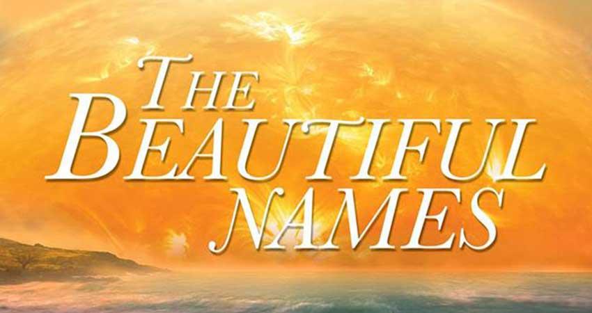 Understanding Islam Academy Canada: The Beautiful Names: Honour - Al Muiz