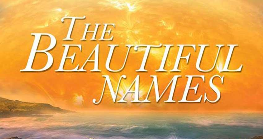 Understanding Islam Academy Canada The Beautiful Names: Accounting - Al Haseeb