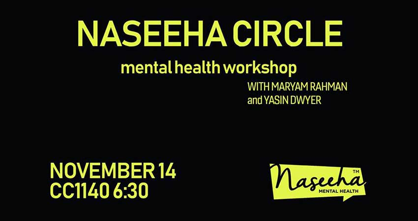 Naseeha Circle | A Circle for Advice with Psychotherapist Maryum Rahman and Chaplain Imam Yasin Dwyer.