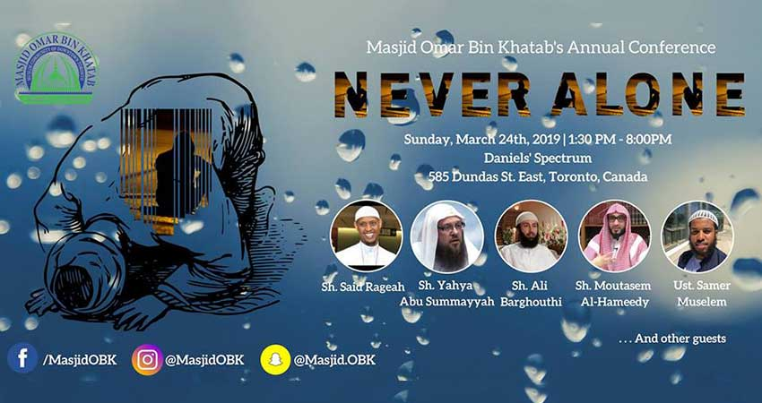 Masjid Omar bin Khattab Annual Conference Never Alone