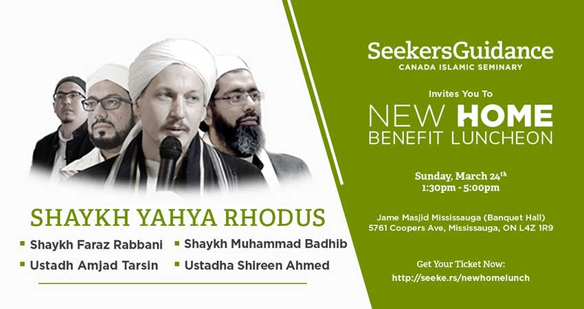 Sh Yahya Rhodus Benefit Luncheon - SeekersGuidance