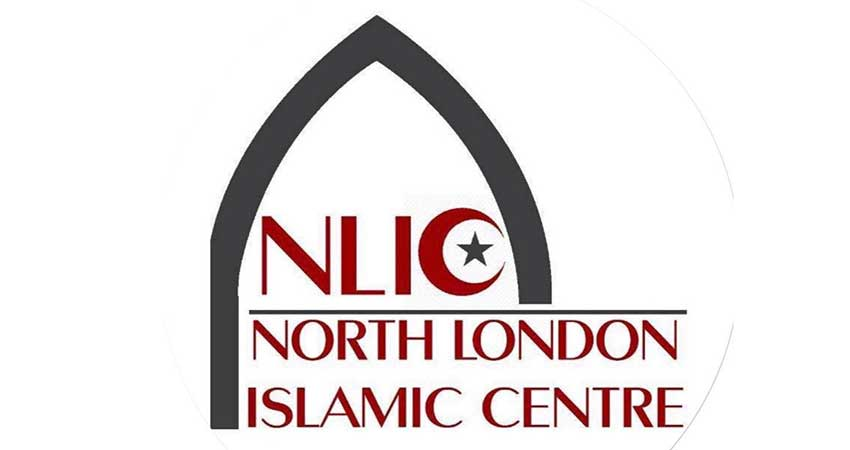 North London Islamic Centre Family Get Together