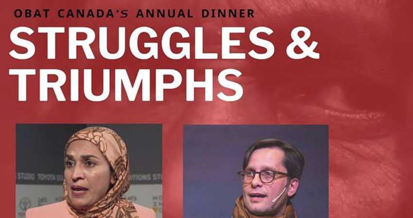 OBAT Canada Annual Dinner: Struggles & Triumphs in Refugee Camps