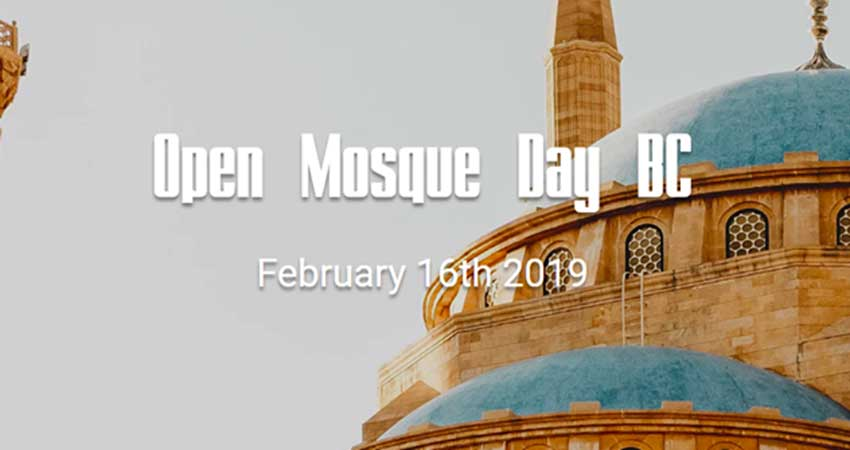 Open Mosque Day BC: Ajyal Islamic Centre Vancouver