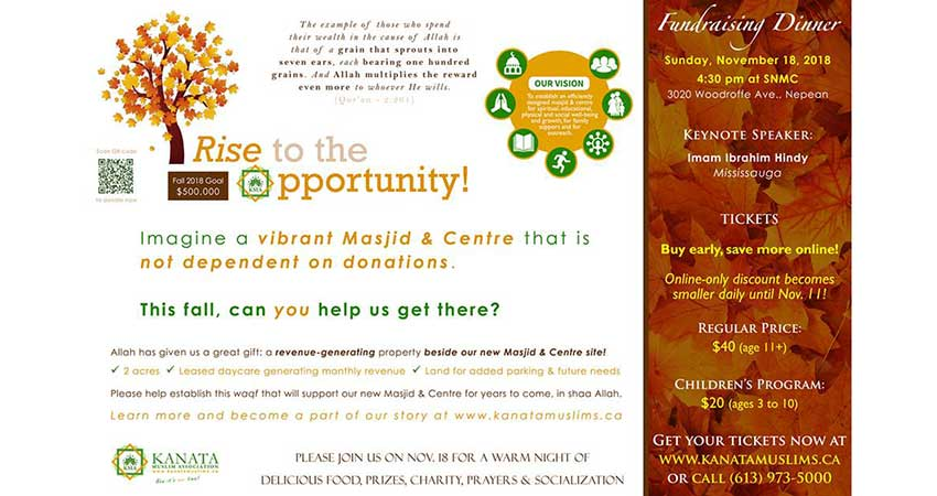 Kanata Muslim Association Rise to the Opportunity Fundraising Dinner