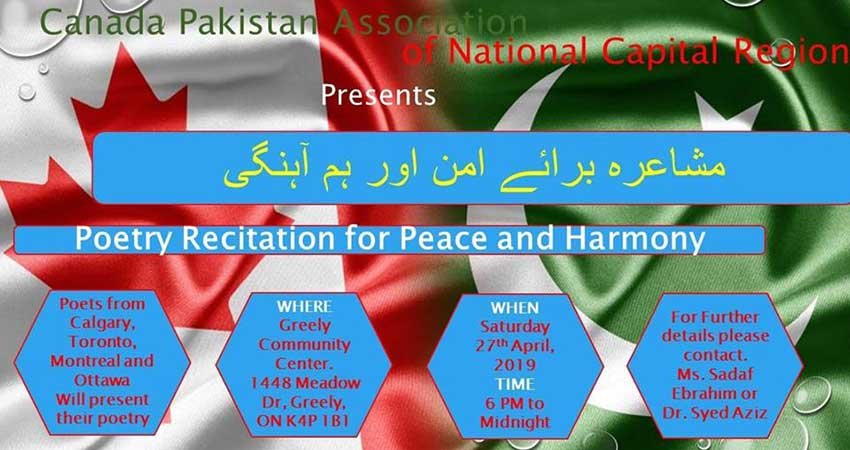 Canada Pakistan Association of the National Capital Region Poetry Recitation For Peace And Harmony