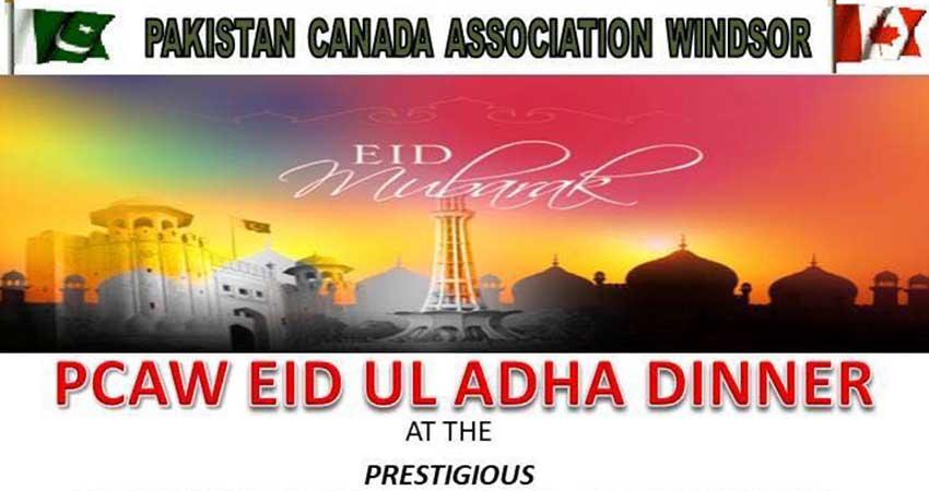 Pakistan Canada Association of Windsor Eid ul Adha Dinner