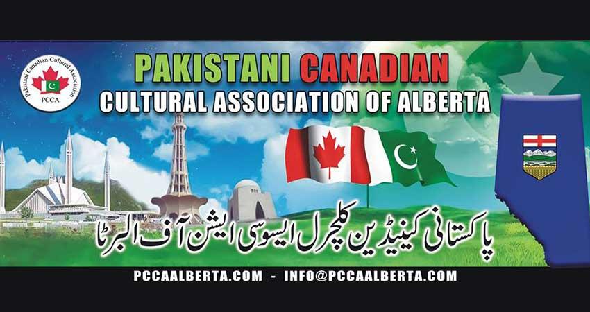 Pakistan Flag Raising Ceremony 2018 Calgary, Alberta