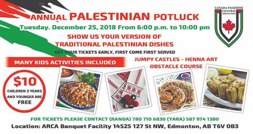 Canada Palestine Cultural Association Annual Potluck