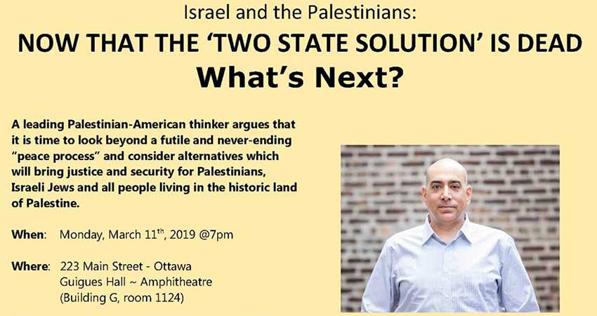 Ali Abunimah - Israel and Palestinians: What's Next?
