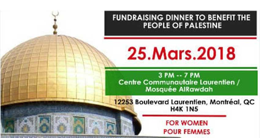Fundraising Dinner To Benefit The People Of Palestine (For Women Only)